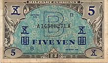 5 YEN 1946 - ALLEY OCCUPATION JAPAN BANK NOTE