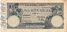 100000 LEI 1946 ROMANIA BANK NOTE