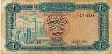 1 DINAR 1972 LYBIA BANK NOTE - PAPER MONEY