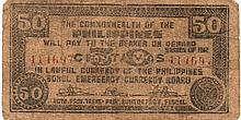 50 CENTAVOS 1942 - PARTIGIANI Bohol PHILIPPINES