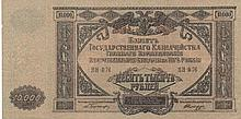 10000 RUBLES 1919 SOUTH RUSSIA NOTE