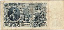 500 RUBLI 1912 RUSSIA NOTE  BANK NOTE