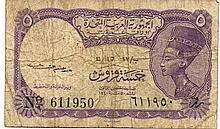 5 PIASTRES 1985-1971 EGYPT