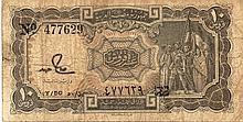 10 PIASTRES 1958-1971 EGYPT