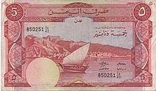 5 DINARS 1984 YEMEN  BANK NOTE - PAPER MONEY