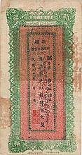 400 CASH 1931 SINKIANG FINANCE DEPARTMENT TREASURY RARE BANK NOTE