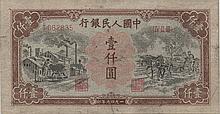 1000 YUAN 1949 BANK OF CHINA NOTE