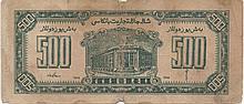 500 DOLLARS SINKIANG 1946 BANK NOTE