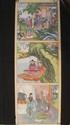 CHINE, fin XIXème siècle Ensemble de dix estampes