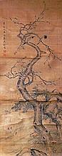 Peinture sur soie montée en rouleau : deux lapins sous un arbre fleuri où sont perchés deux oiseaux.    Signature Nan Pin Shen Quan (1682-1758) avec sceaux, date «printemps 1731».