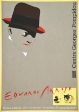 Edouardo Arroyo Centre George Pompidou 1982