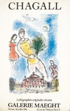 Chagall - Galerie Maeght. Lithographies Originales récentes. 1981. 1981