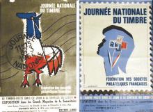 Journée Nationale du Timbre 1963 & 1964 lot de 2 Aff N.E