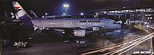 Air Inter vers 1980 Département Publicité Air Inter, 1 Affiche Non-Entoilée