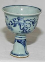 Blue and White Steam Cup