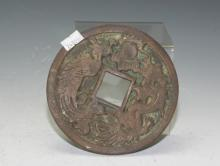 Large Coin