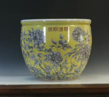 An Important Late 19th Century Fish Bowl