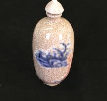 A snuff bottle