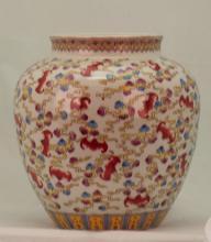 A Famille Rose Jar.