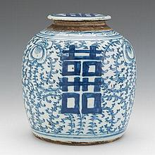 Chinese Ming Dynasty Style Porcelain Blue and White Lidded Jar, Qing Dynasty