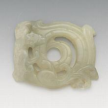 Chinese Carved Jade Dragon Ornament