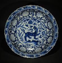 Asian Art Week - Auction