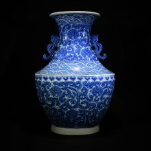 QING D., QIAN LONG MARK, A BLUE AND WHITE DARGON VASE