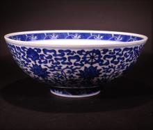 QING D., QIAN LONG MARK, A BLUE AND WHITE BOWL