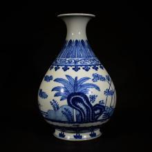 QIAN LONG MARK, BLUE AND WHITE VASE