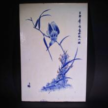 A BLUE AND RED PORCELAIN PLAQUE MARKED WANG BU