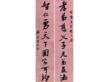 CHEN Hongshou (1768-1822) made nine Script