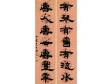 Yao Yuan's (1783-1852) CALLIGRAPHY