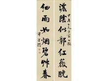 TAN Kai (1889-1948) CALLIGRAPHY