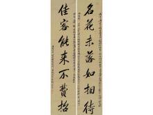 Yun Shou Ping (1633-1690) CALLIGRAPHY