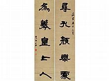 Deng Shiru (1743-1805) CALLIGRAPHY