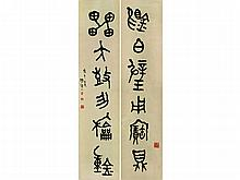 LI RUIQING (1867-1920) Clementi six words