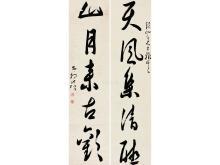 Ke Huang (1876-1963) CALLIGRAPHY