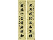 Chen Qiong (1827-1906) CALLIGRAPHY