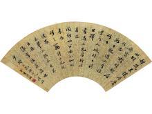 Cao Hongxun (1846-1910) Calligraphy