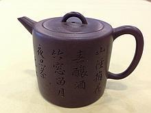 Yu Yu-jen (1879-1964) cursive