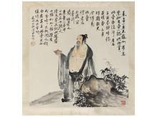Pan Zhulan (1909-2001) Oracle
