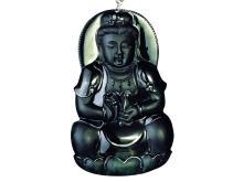 Shou (1598-1652) Panasonic Ming Kum Figure