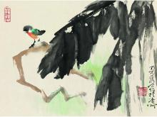 Asia is the Guang Ming Cheng (1924-2002) bird