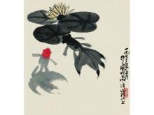 Wu Zuoren (1908-1997) FISH