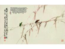 Chao Shao-an (1904-1998) Wenyong Chen (1922-1995) reed Insects