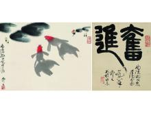 Wu Zuoren Figure calligraphy two fish