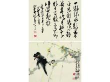 Chao Shao bird calligraphy