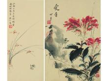 LiuXiaoMan (1903-1965) Hsu (1897-1931) Floral two