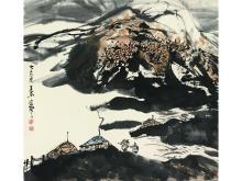 Qin Lingyun (1914-2008) Landscape
