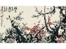Guanshanyue (1912-2000) Plum